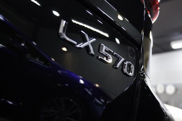 lx-10.jpg