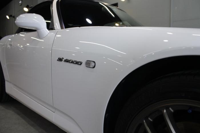 S2000-4